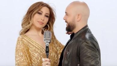 """صورة الدوزي و يارا و الدي جي يوسف في أغنية """"ملّيت"""""""