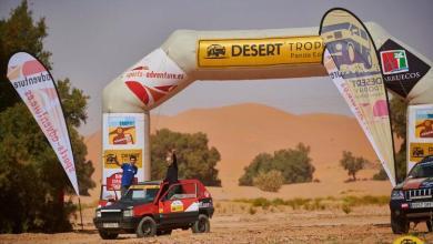 صورة اختتام سباق پاندا الصحراء بشاطئ بوقانة