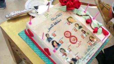 صورة بيت الصحافة بطنجة يكرم 8 إعلاميات بنكهة التميز احتفاء باليوم العالمي للمرأة