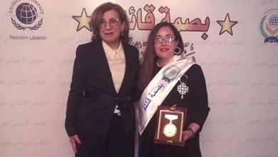 صورة تكريم بشرائيل الشاوي على مستوى الوطن العربي