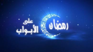 صورة اختصر المصاريف .. رمضان عالابواب .. عن واقع حال الشعب الاردني ..