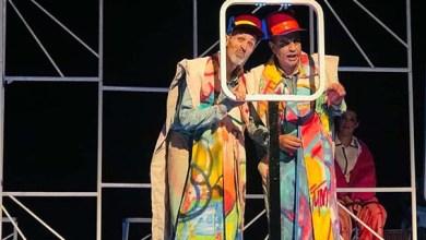 """صورة مسرح سيدي بليوط بمدينة الدار البيضاء يحتضن مسرحية """"النمس"""""""