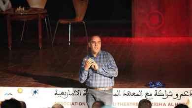 صورة ندوة حول المسرح المغربي وورشة حول السينوغرافيا والكتابة المسرحية بفعاليات مهرجان النكور بالحسيمة