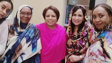 صورة رائدات العمل النسوي السوداني في قطر يكرمن ليلي صلاح ويحتفلن بالمدنية