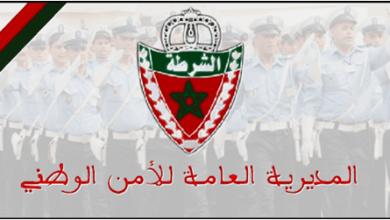 صورة عناصر الدائرة الأمنية السادسة  تلقي القبض على شخصين كانو يتبادلون العنف بواسطة السلاح الأبيض بمنطقة بني مكادة