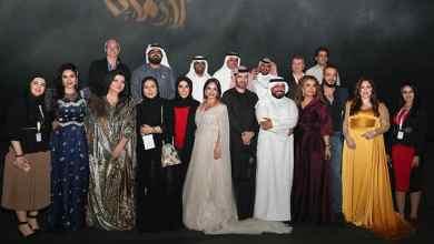 """صورة نهلة الفهد: أوبريت """"الحضن العربي"""" رسالة محبة وسلام بعرض مسرحي غنائي عالمي من الإمارات"""