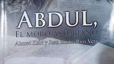 صورة الكاتب المغربي أحمد قصيري يصدر كتاب بعنوان (عبد الله العربي الأستوري )