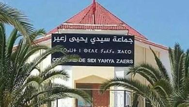 صورة المدينة الملكية تامسنا تستغيث..انعدم وكالة بريد المغرب بالرغم من الكثافة السكانية الكبيرة من المسؤول ؟؟