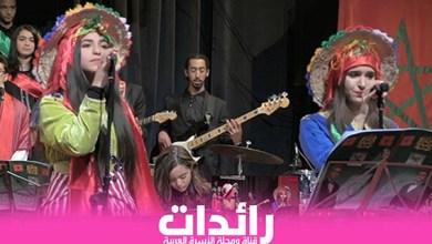 صورة جمعية مغرب الإبداع ومنظمة الكشاف المغربي مندوبية فاس المدينة وجمعية الفاسي ينظمون حفل فني بفاس