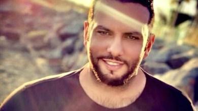 صورة الفنان اللبناني المقيم بالمغرب وسام علي يضع اللمسات الأخيرة لأغنيته الجديدة راجل و نص