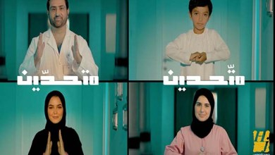 """صورة حسين الجسمي: كلنا يا وطن """"متّحدين ومتحدّين"""""""