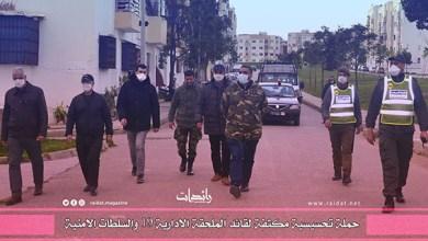 صورة حملة تحسيسية مكثفة لقائد الملحقة الادارية 19 والسلطات الامنية
