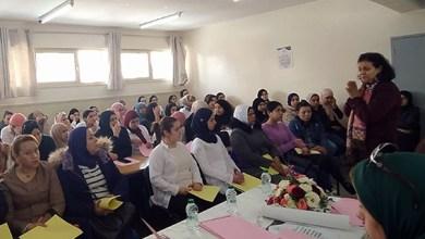 صورة مشروع هادف لتشغيل النساء في وضعية صعبة و كذلك الشباب البالغين 18 سنة