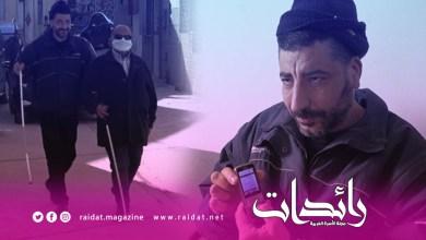 صورة فيديو مؤثر – جمعية المكفوفين بطنجة لم تستفد من قفة رمضان حتى من أي جهة