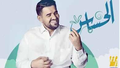 """صورة النجم حسين الجسمي في حوار مع قلبه """"الحسّاس"""""""