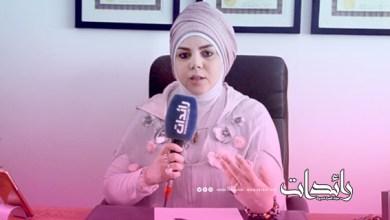 صورة تعرف على العلاج بالطاقة مع الدكتورة بشرى أجناح المريني