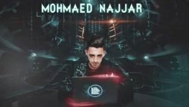 صورة رحلة محمد ياسر نجار في ريادة الأعمال جعلته خبير من الطراز الأول في تسويق الاكتروني