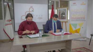 صورة قمم – برنامج للمركز الجهوي للاستثمار يواكب نمو المقاولات بجهة الدار البيضاء سطات