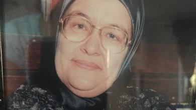صورة تعزية في وفاة الحاجة زينب الهيبة رحمة الله عليها
