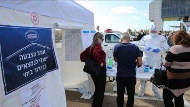صورة 13 شخصًا أصيبوا بشلل خفيف في الوجه، بعد تلقيهم لقاحًا ضد فيروس كورونا المستجد بإسرائيل.