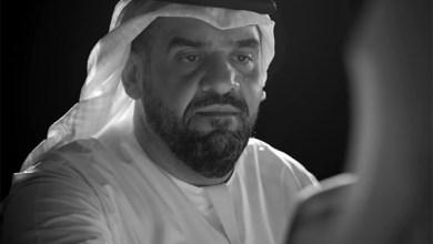 """صورة حسين الجسمي يتغزل بحب السعودية في """"حي هالصوت"""""""