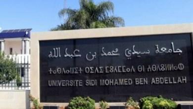 صورة الطلبة المنحدرون من اقليم بولمان بجامعة فاس غاضبون، ويطالبون بتأجيل امتحانات الدورة الخريفية لهذه الأسباب.