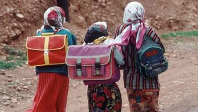 صورة بدأ توزيع منح مالية على أسر معوزة لمساعدتها على تدريس أبنائها بالمغرب
