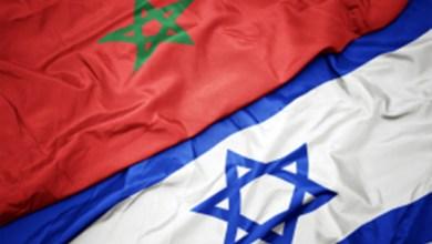 صورة ناصر بوريطة: تطوير علاقات المغرب وإسرائيل يذهب إلى أقصى حد ممكن