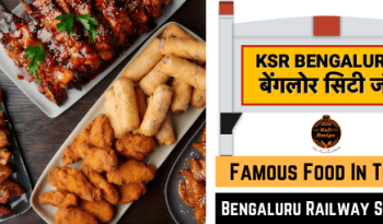 Famous Food In Train Near Bengaluru Railway Station