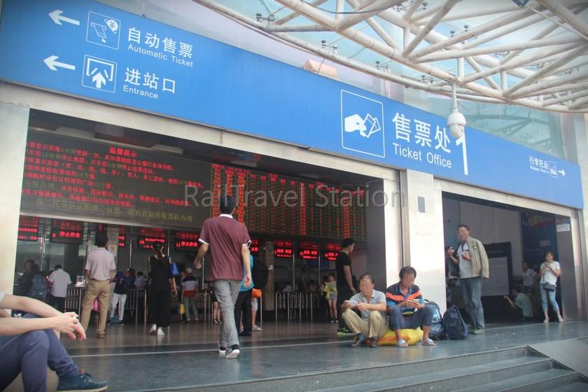 London to Singapore Day 28 Beijing to Nanning to Hanoi 19
