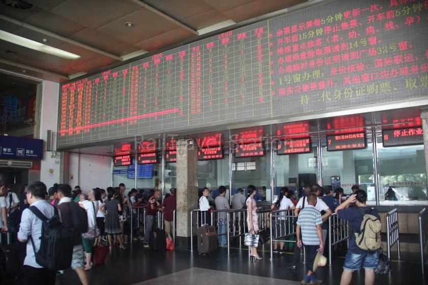 London to Singapore Day 28 Beijing to Nanning to Hanoi 20