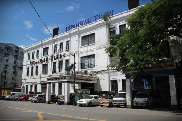 Yangon Join In Half Day Walking Tour 034