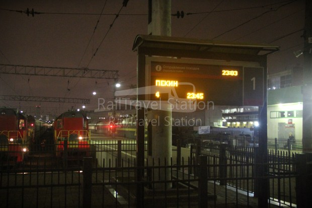 London to Singapore Day 19 Moscow 11