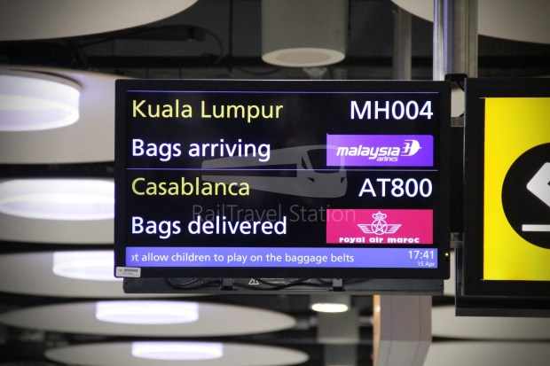 Malaysia Airlines MH4 KUL LHR 090
