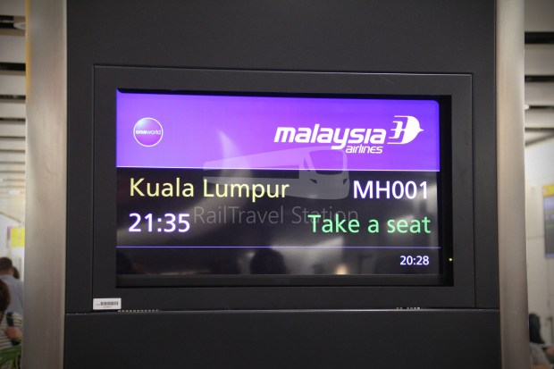 Malaysia Airlines MH1 LHR KUL 060