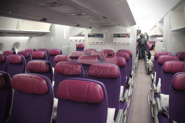 Malaysia Airlines MH1 LHR KUL 075