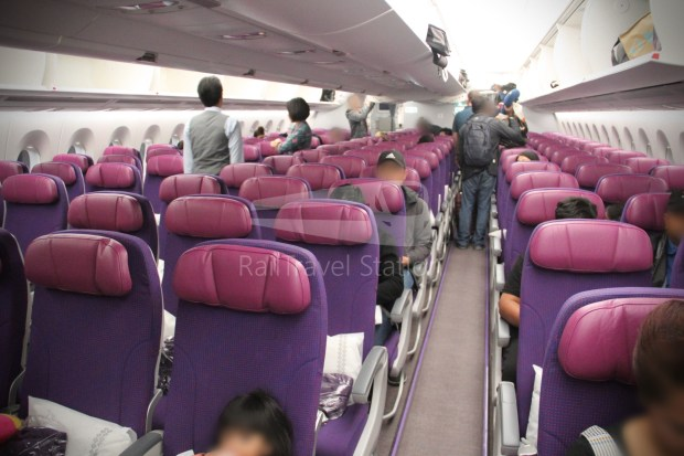 Malaysia Airlines MH1 LHR KUL 076