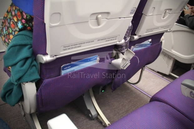 Malaysia Airlines MH1 LHR KUL 089