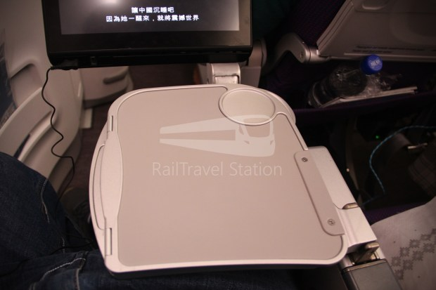 Malaysia Airlines MH1 LHR KUL 148