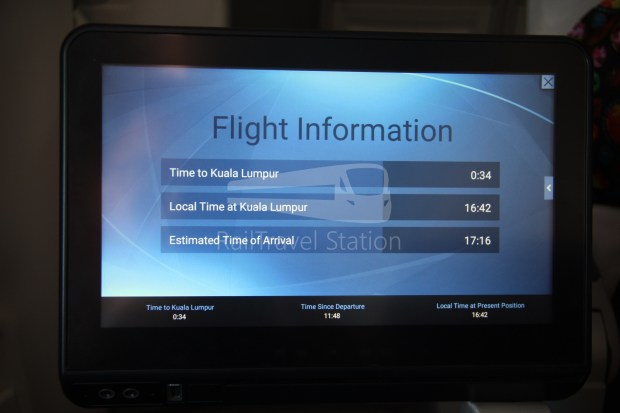 Malaysia Airlines MH1 LHR KUL 185