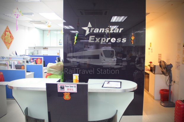 Transtar First Class Solitaire Suites Kuala Lumpur Singapore 007