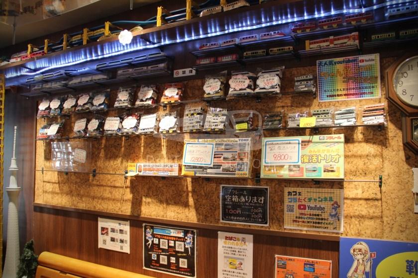 Cafe Plataku 032