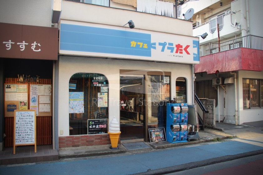 Cafe Plataku 052