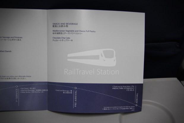 Delta DL168 SIN NRT 028
