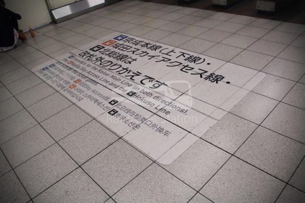 Keisei Kanamachi Line Keisei-Kanamachi Keisei-Takasago 027