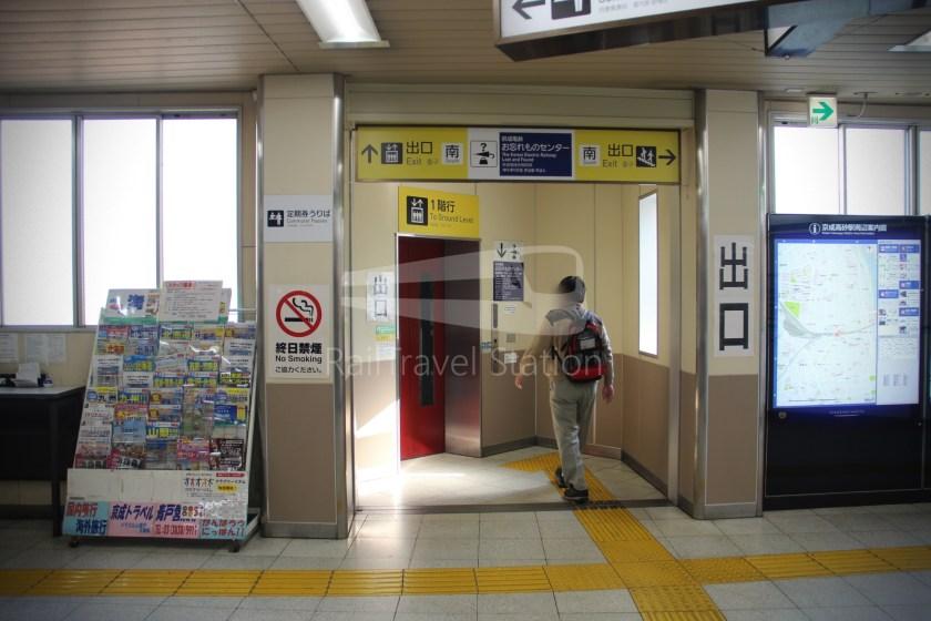 Keisei Kanamachi Line Keisei-Kanamachi Keisei-Takasago 030