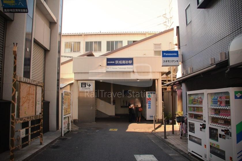 Keisei Kanamachi Line Keisei-Kanamachi Keisei-Takasago 031