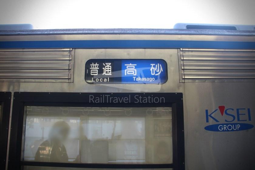 Keisei Kanamachi Line Keisei-Takasago Keisei-Kanamachi 027