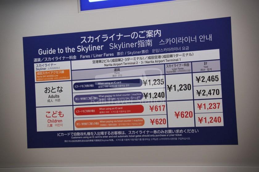 Keisei Skyliner 37 Keisei-Ueno Narita Airport Terminal 1 010