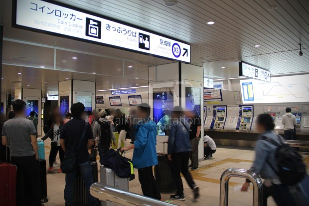 Keisei Skyliner 37 Keisei-Ueno Narita Airport Terminal 1 015